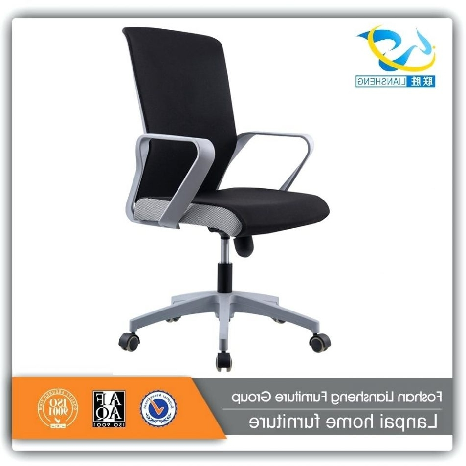 Articles With German Executive Office Furniture Tag: German Office Regarding Current German Executive Office Chairs (View 13 of 20)