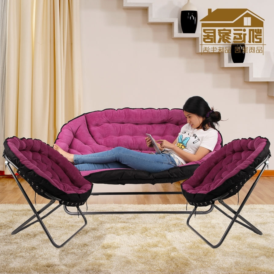 Most Popular Three Piece Sofa Chair Folding Chair Leisure Chair Bedroom With Regard To Folding Sofa Chairs (View 1 of 20)