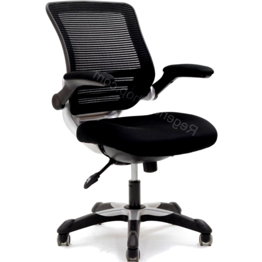 Petite Executive Office Chairs Within Well Known Petite Executive Ergonomic Office Chair Archives – Www (View 16 of 20)