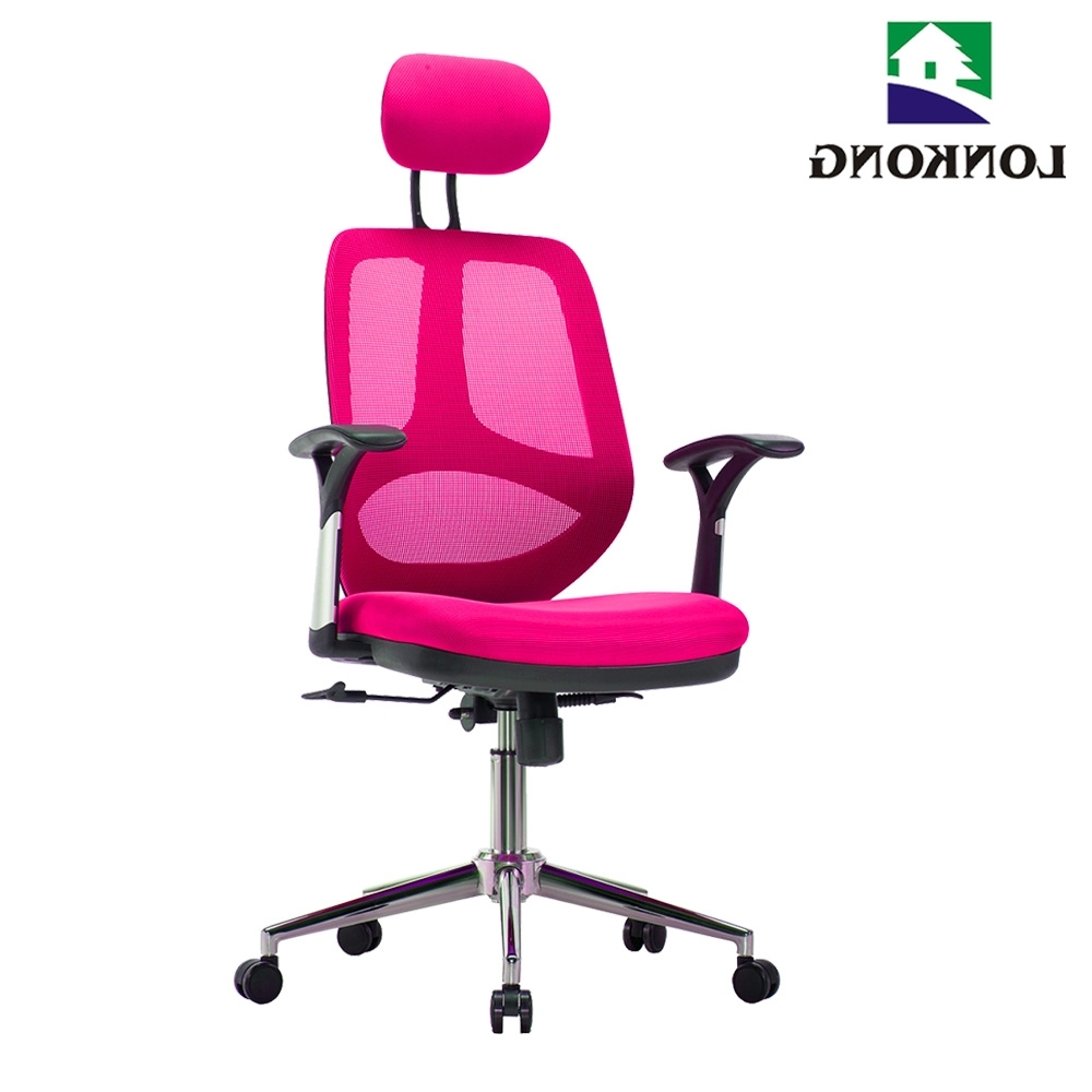 Pink Executive Office Chairs Inside Most Recently Released Pink Office Chair, Pink Office Chair Suppliers And Manufacturers (View 10 of 20)