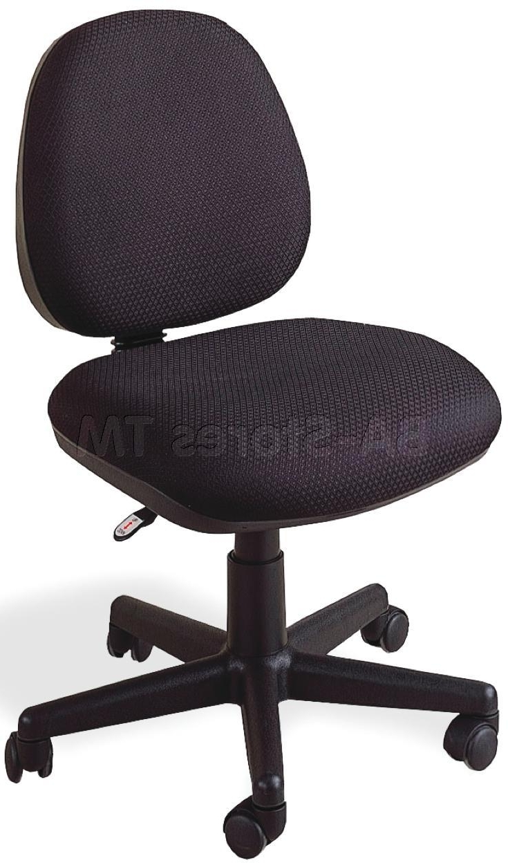 Traditional Desk Chair, Black Office Chair Without Arms Black Pertaining To Most Up To Date Executive Office Chairs Without Arms (View 3 of 20)