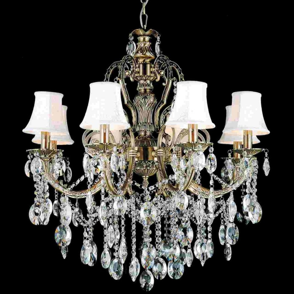 Best And Newest Clip On Chandeliers In Chandeliers Design : Wonderful Small Wall Lamp Shades Light Glass (View 1 of 20)