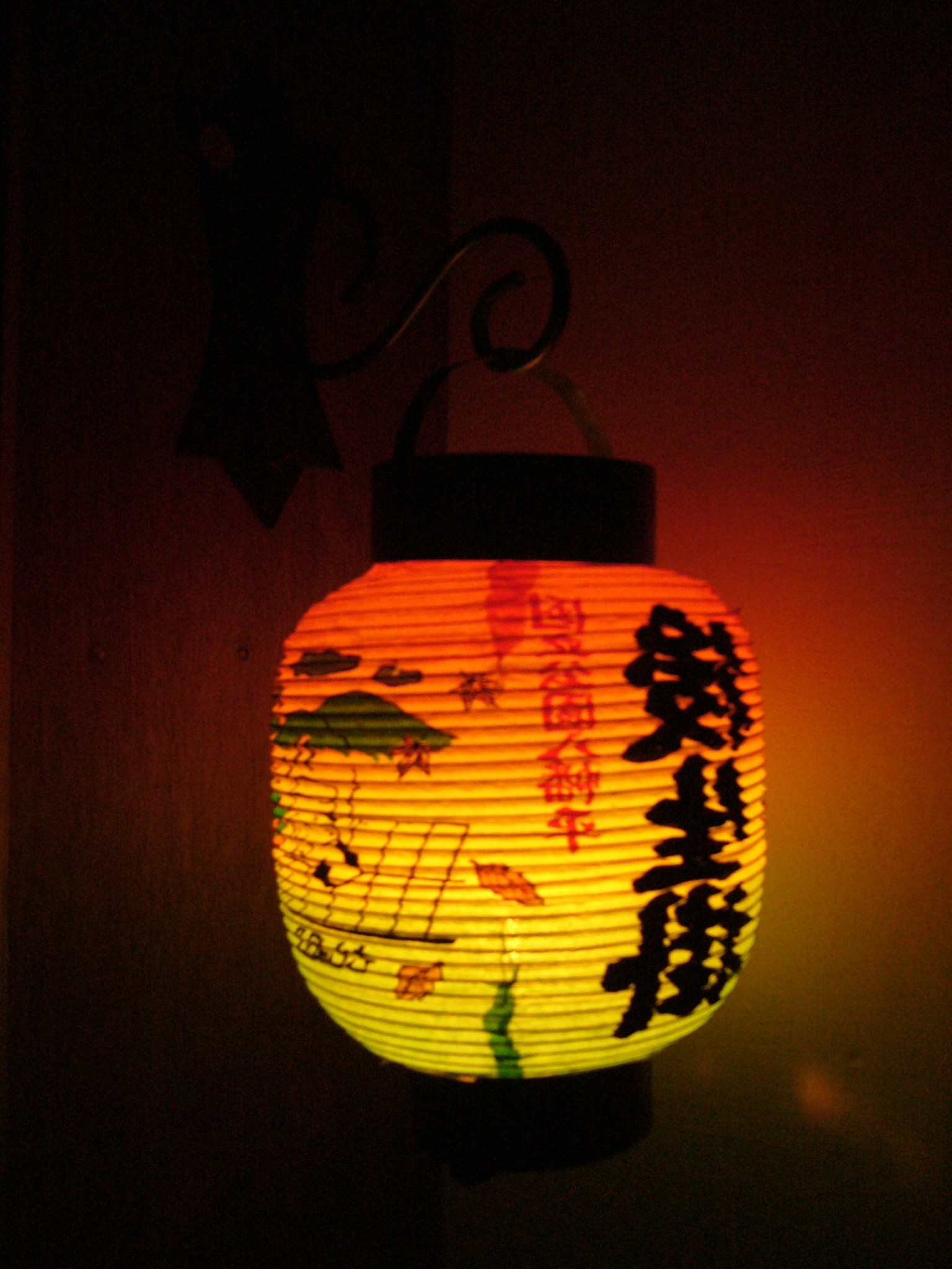 Latest Outdoor Oriental Lanterns Regarding Decorating: Japanese Paper Lantern Light For The Hotel (View 20 of 20)