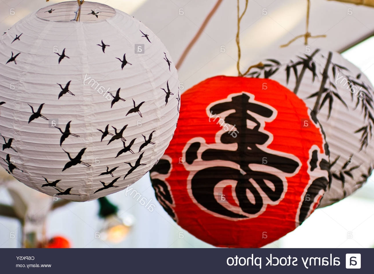Well Known Round Japanese Lantern Stock Photos & Round Japanese Lantern Stock In Outdoor Japanese Lanterns For Sale (View 17 of 20)