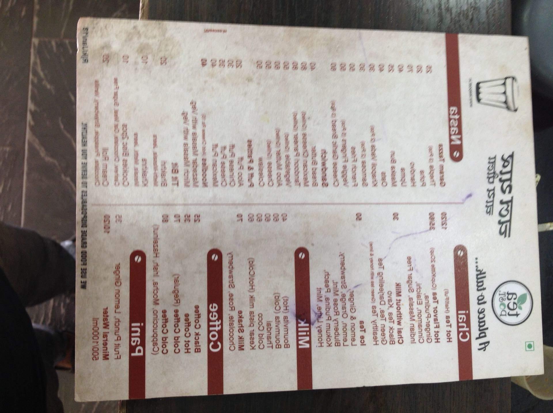 Most Up To Date Khacha Coffee Tables Throughout Tea Post Photos, Gandhinagar Ho, Gandhinagar Gujarat  Pictures (View 9 of 20)
