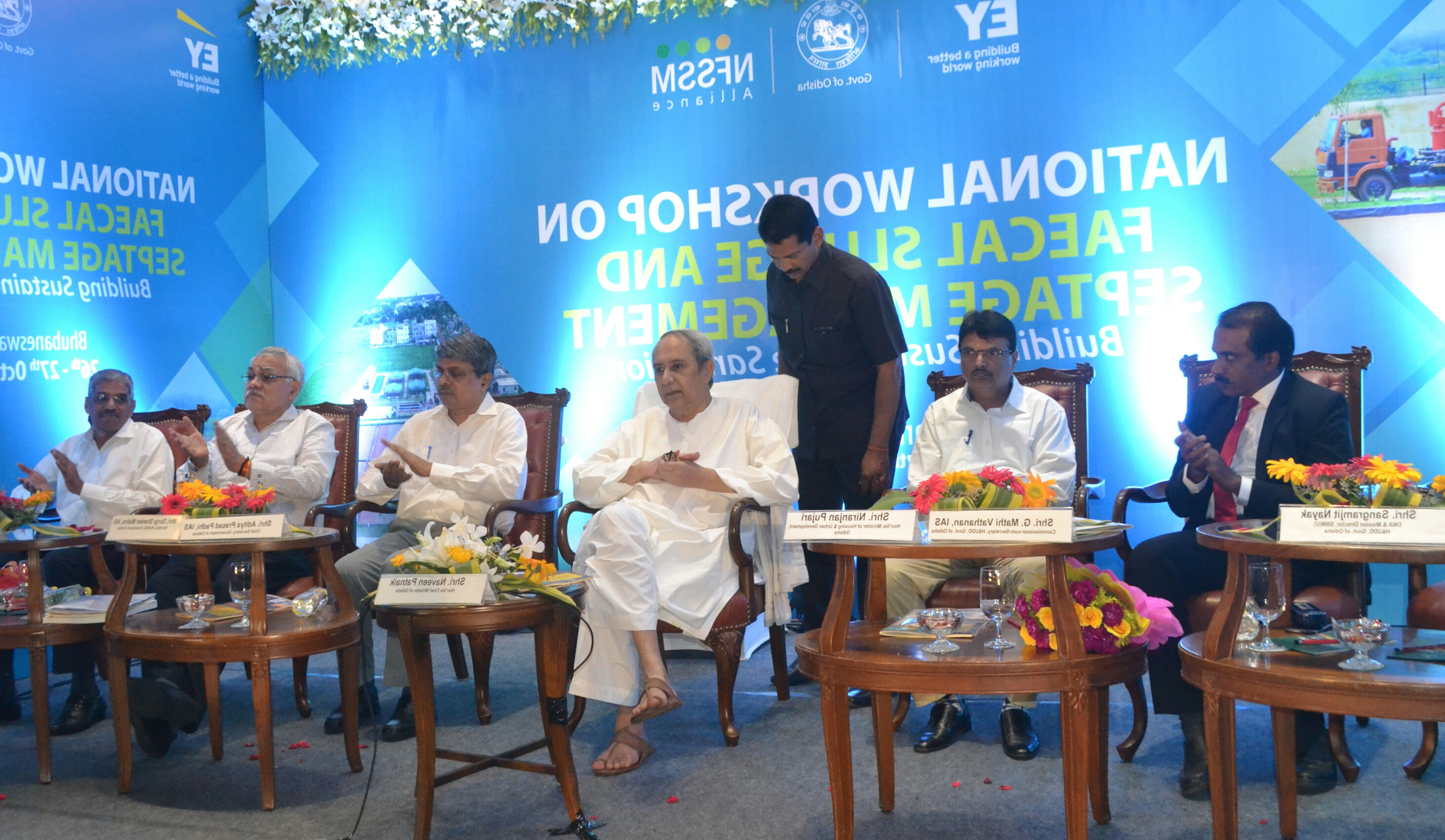 Trendy Naveen Coffee Tables Regarding Naveen Inaugurates Septage Treatment Plants In Six Odisha Cities (View 19 of 20)