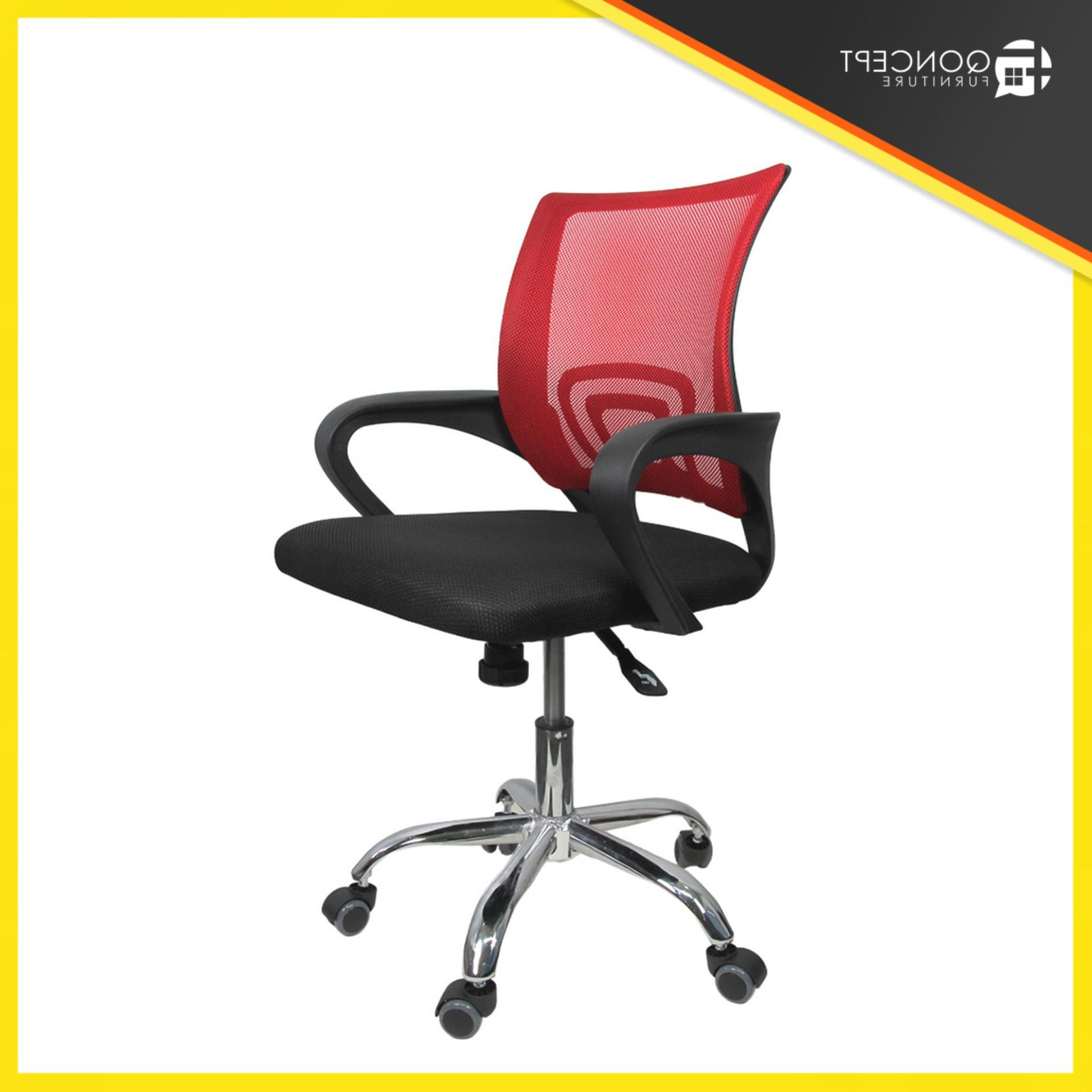 Chill Swivel Chairs With Metal Base For Trendy Office Chair For Sale – Office Computer Chair Prices, Brands (Gallery 20 of 20)