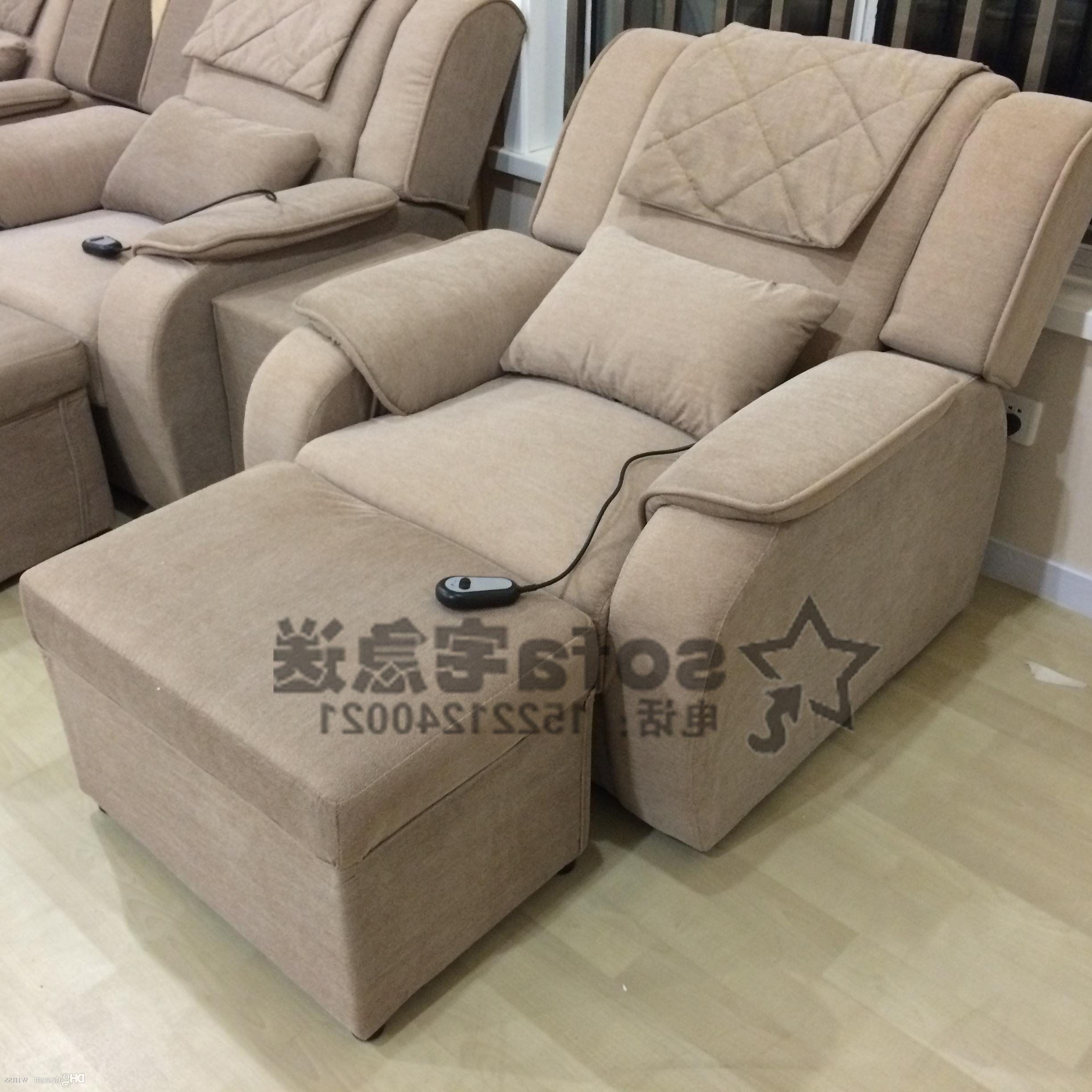 Foot Massage Sofa Chairs With Regard To Recent Easylovely Foot Massage Chair In Modern Home Decoration Idea C (View 3 of 20)