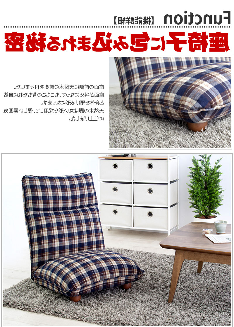 Well Known Kagudoki: Sofa One Seat Sofa Karen From Sofa Single Seat Chair Chair Intended For Karen Sofa Chairs (View 20 of 20)