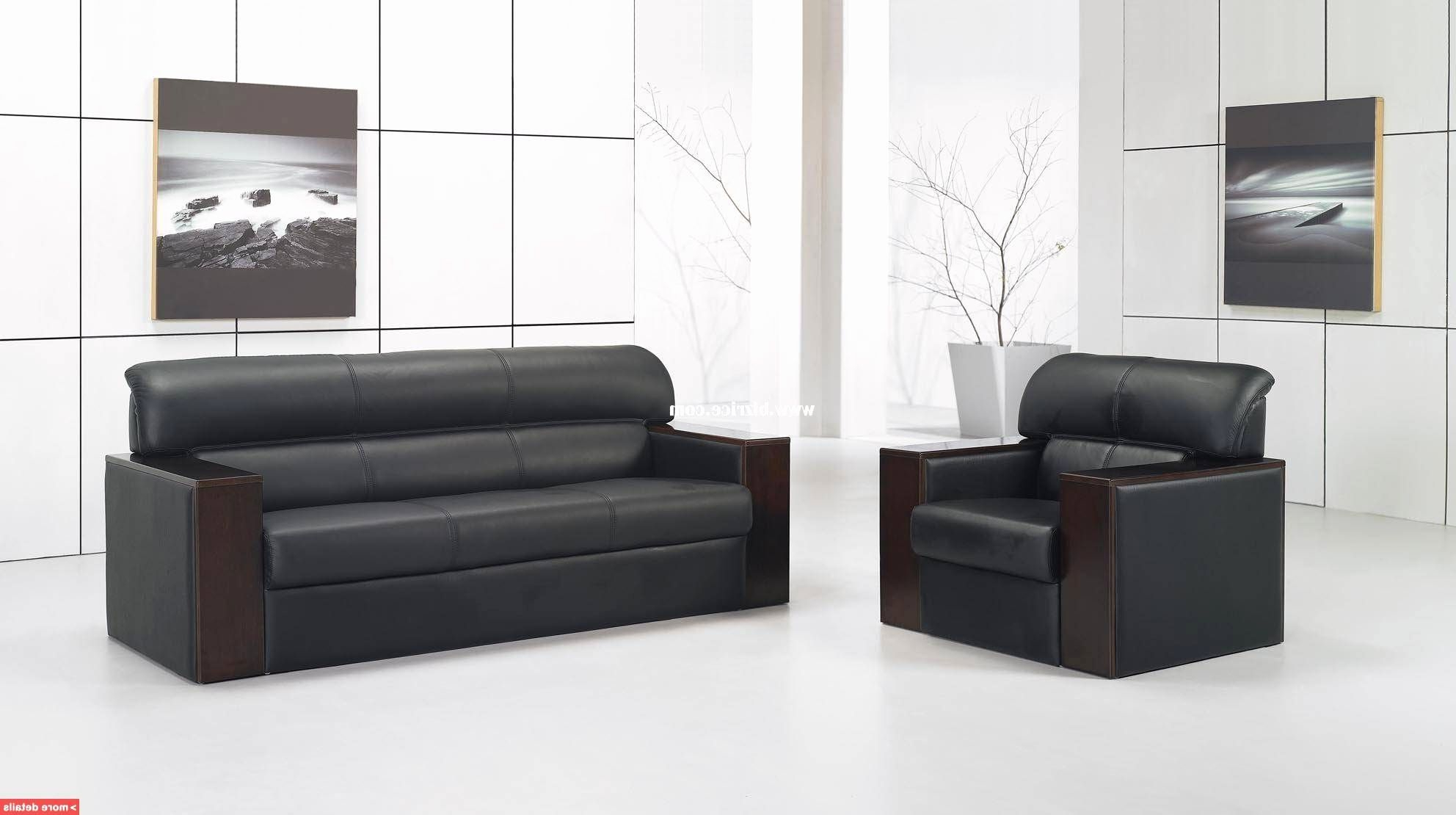 Widely Used Best Of Office Reception Sofas Art Office Reception Sofas Awesome Inside Office Sofa Chairs (View 2 of 20)