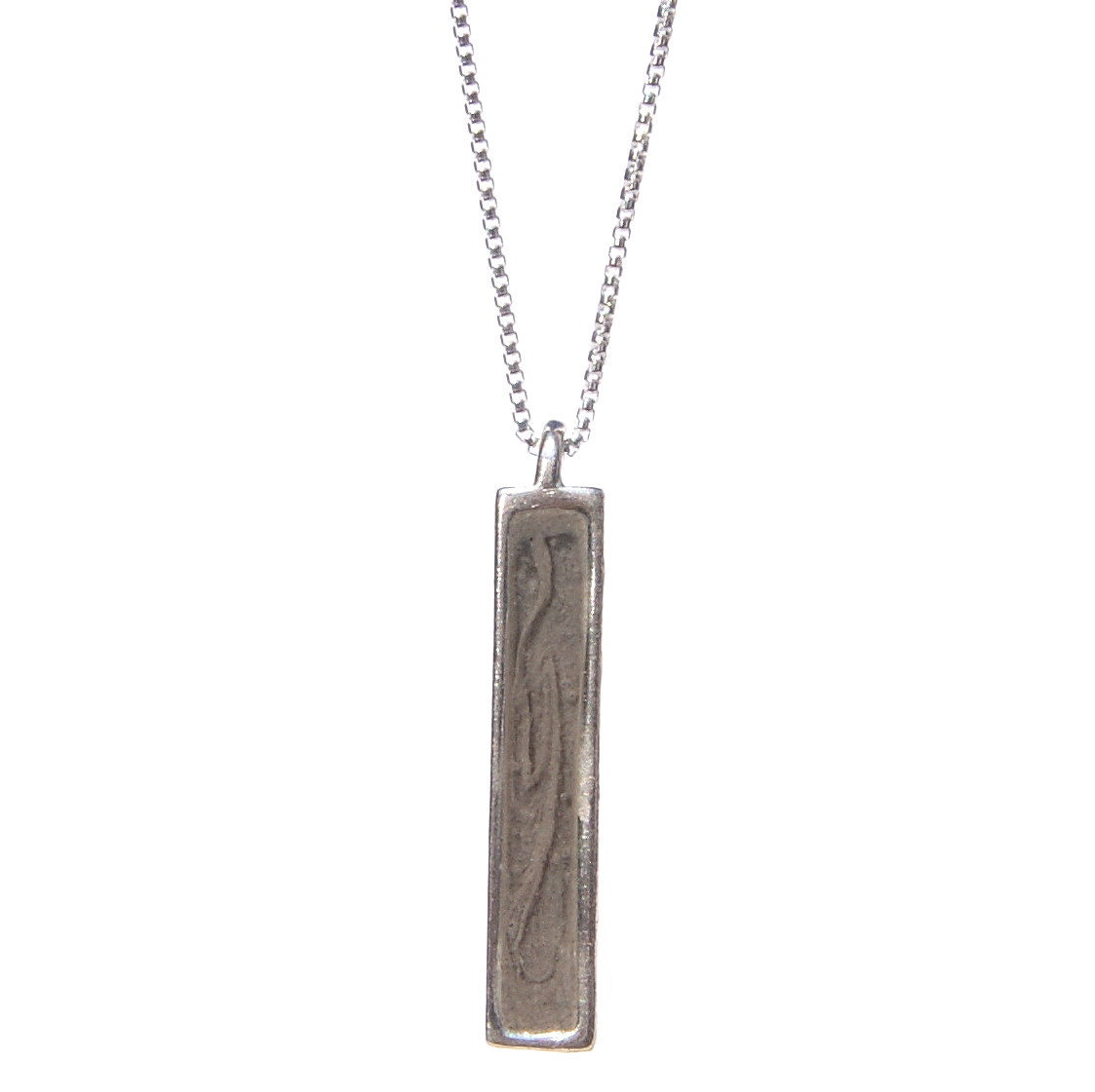 Most Up To Date Small Detailed Bar Cremation Necklace – Sterling Silver Pet Ashes Necklace Inside Spokane 1 Light Single Urn Pendants (View 14 of 20)