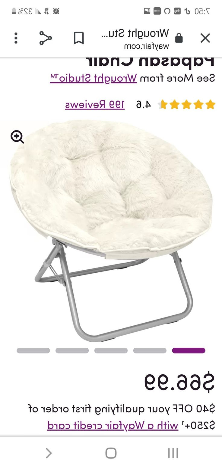 Well Known Renay Papasan Chairs Intended For Pin On Isamars Room (View 12 of 20)