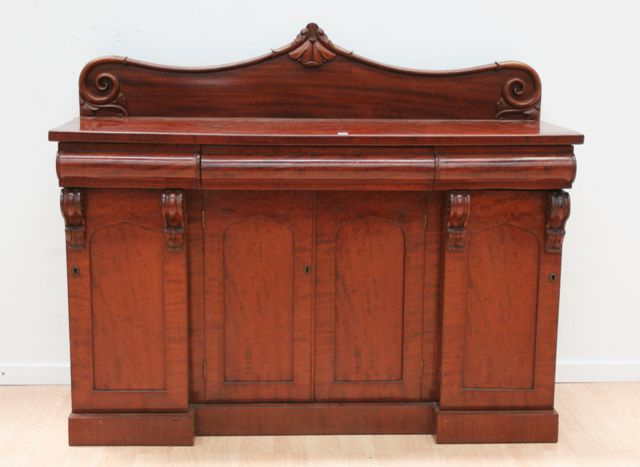 """Ronce 48"""" Wide Sideboards Regarding Newest A Victorian Mahogany Sideboard 145 Cm Wide 52 Cm Deep (View 19 of 20)"""