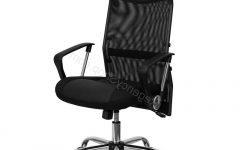Black Executive Office Chairs with High Back